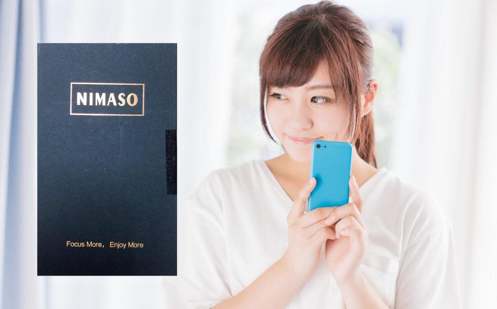 iPhoneガラスフィルムNIMASO