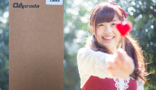 一周回っておすすめ?iPhoneX用ガラスフィルムOAproda(オーエープロダ)の紹介!