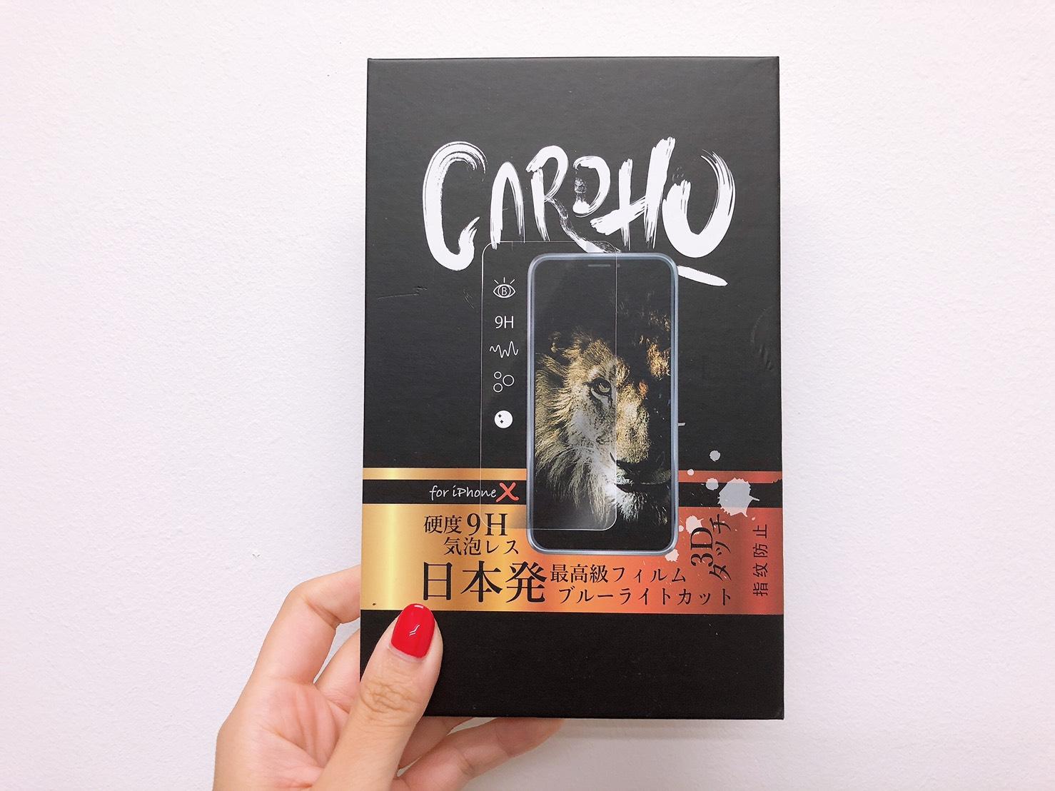 CARDHUガラスフィルム