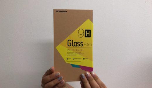 おすすめiPhoneX用ガラスフィルムGLASS SCREEN PRO+ (9Dラウンドエッジ)の紹介!