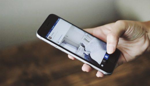 スマートフォン人気商品Amazonトップ20をご紹介!