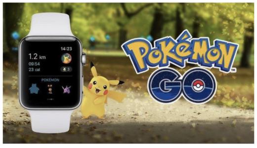 Apple WatchでポケモンGo!多くの人が悲しんだ知らせとは