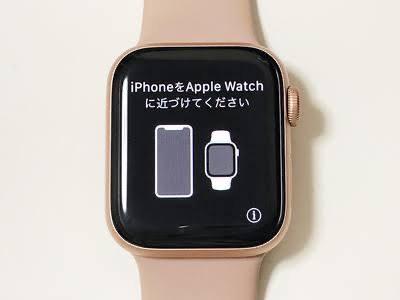 【Apple Watchのペアリング方法!】意味や手順をわかりやすく解説