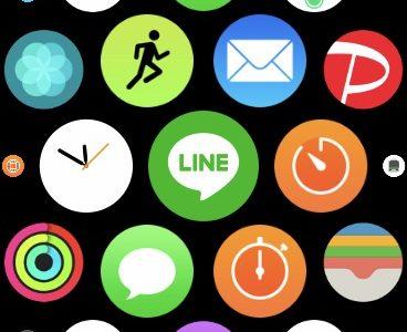 超便利!普段の生活に欠かせないAppleWatchのアプリを紹介