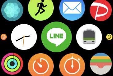 【Apple WatchでのLINE使用方法】便利な実体験と合わせて分かりやすく解説