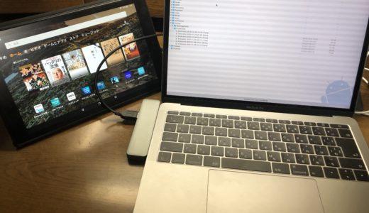 FireHDタブレットをPCに接続する方法!接続してできることは?