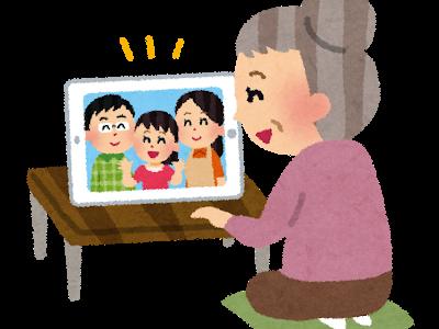 Fire HDタブレットの壁紙を変更!ロック画面の広告を消す方法も紹介。